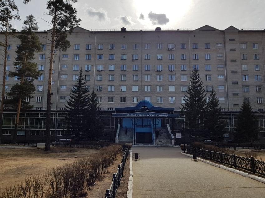 Травматологи клинической больницы Забайкалья забрали заявления об увольнении