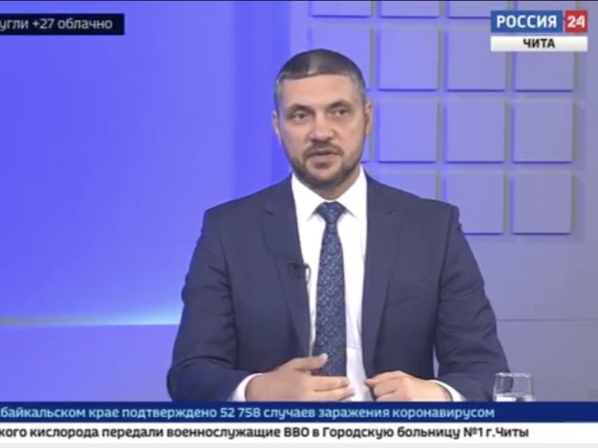 Александр Осипов рассказал о подготовке системы ЖКХ Забайкалья к отопительному сезону