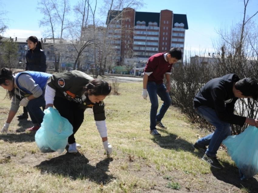 Забайкальцев приглашают принять участие в юбилейном Всероссийском экологическом субботнике