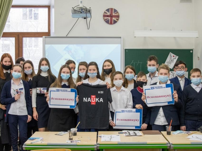 Всероссийская акция «Ученые в школы» проходит в Забайкалье