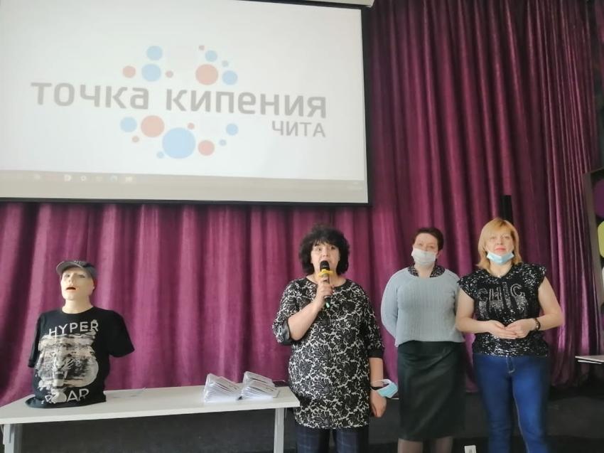 Лекции по оказанию первой помощи прошли в Чите  для студентов-волонтеров