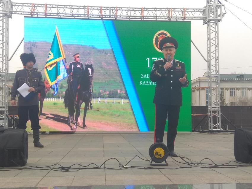 В год 170-летия Забайкальского казачьего войска Читу посетил атаман Николай Долуда