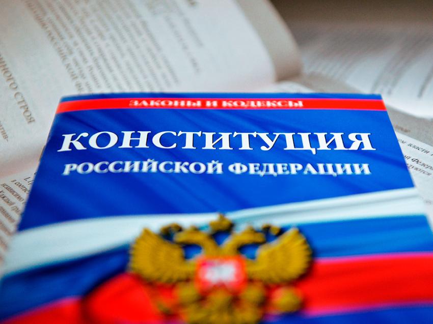 Забайкальский край продолжает подготовку к голосованию по поправкам в Конституцию