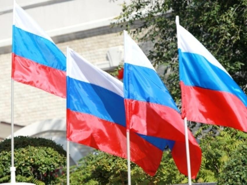 Забайкальцев пригласили отметить День флага России акциями в социальных сетях