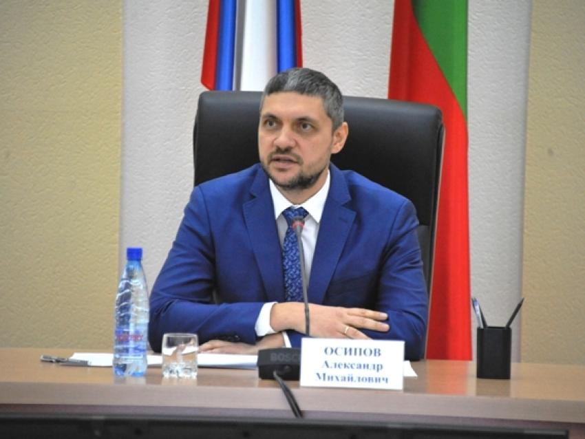 Александр Осипов: «Новые меры господдержки сельского хозяйства позволят повысить его продуктивность»