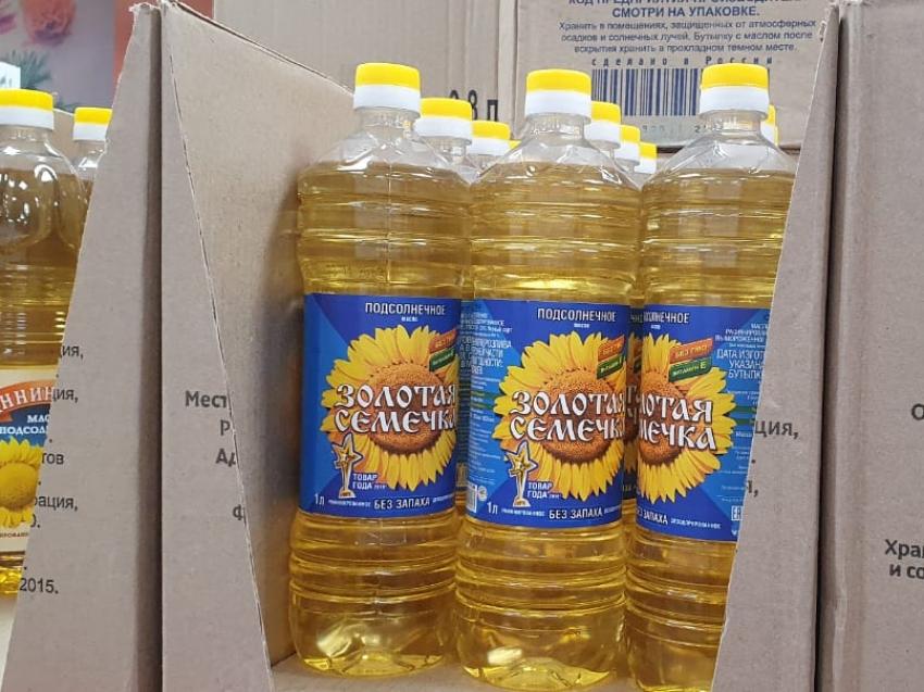 В Забайкалье для сдерживания роста цен на сахар и масло подписаны соглашения с торговыми сетями