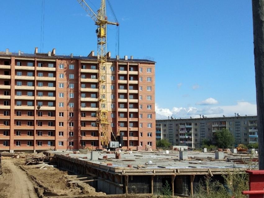 Забайкалье получит 500 миллионов рублей для решения проблемы дорогого жилья