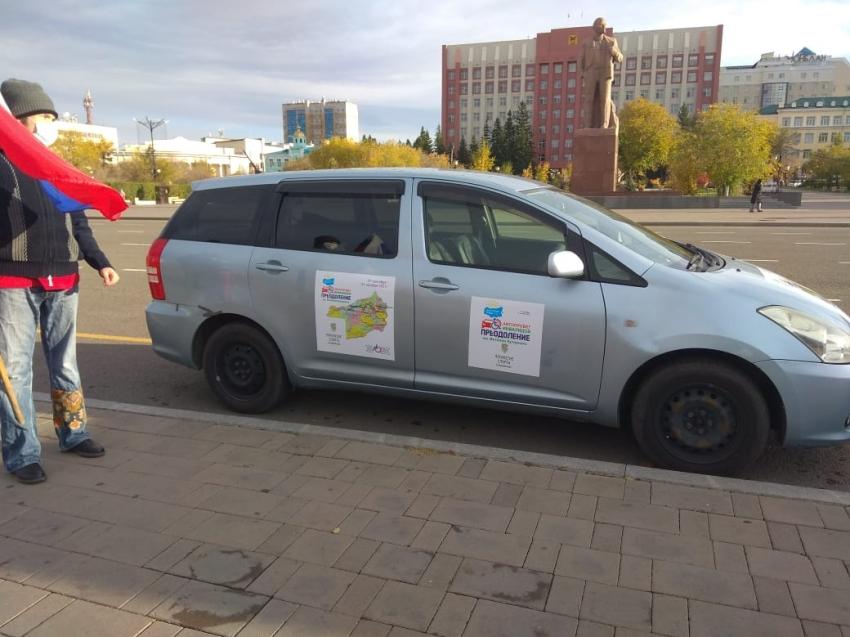 Дан старт 10 автопробегу «Преодоление» в Забайкалье