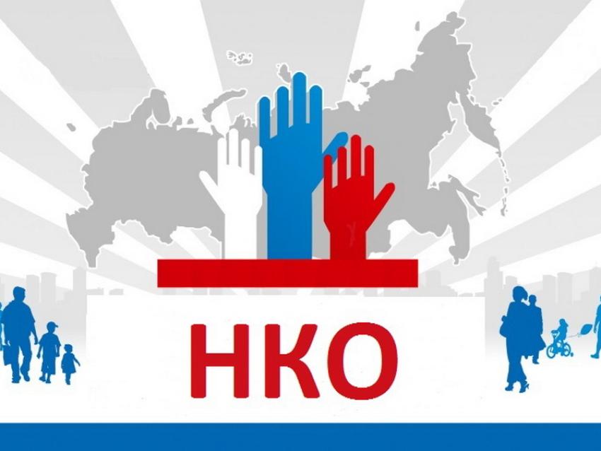 Победители Конкурса для некоммерческих организаций (НКО) на предоставление президентских грантов