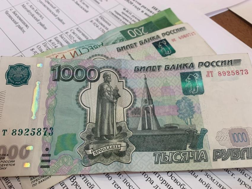 Объявлен конкурс грантов для НКО Забайкальского края