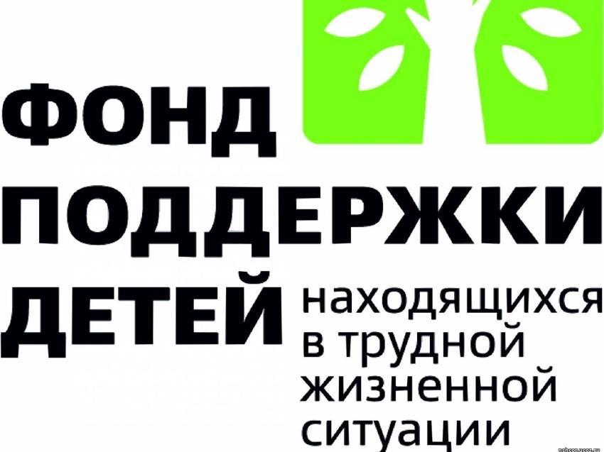Объявлен сбор средств для оказания помощи пострадавшим и семьям погибших в ДТП в Сретенском районе
