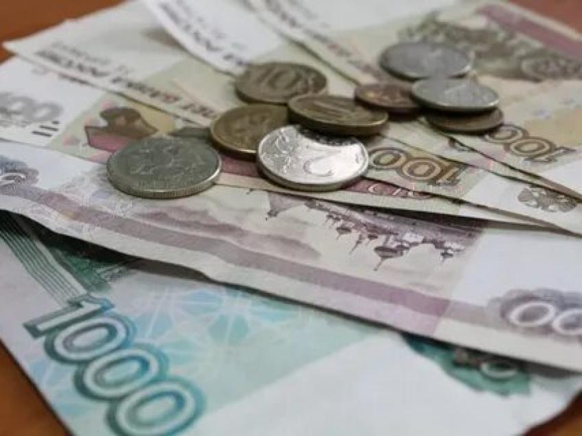 Госинспекция Забайкалья начала проверку собираемости средств на капитальный ремонт владельцами специальных счетов