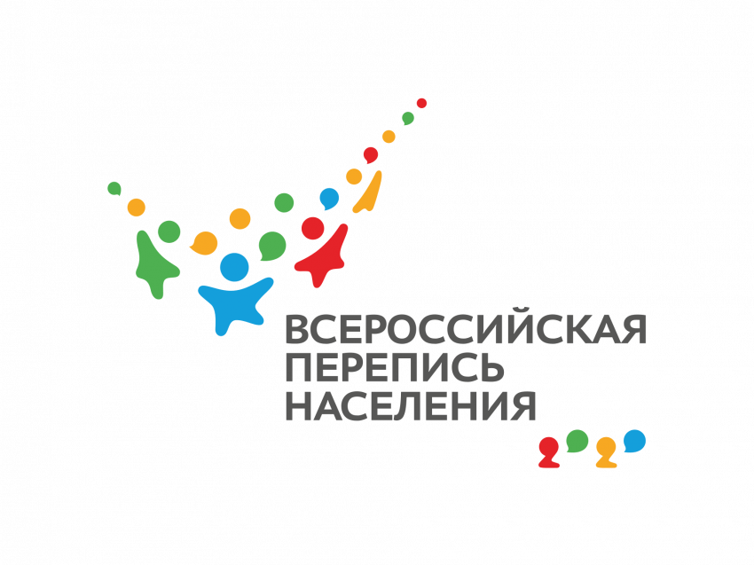 Информация об организации Всероссийской переписи населения в 2020 - 2021 гг.