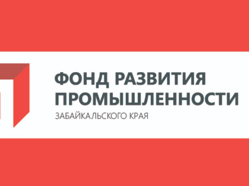 Корпорация МСП и Фонд развития промышленности Забайкальского края подписали соглашение о сотрудничестве