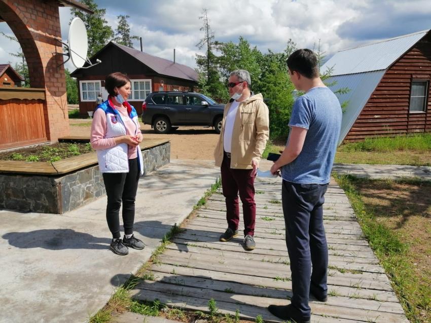 Фото пресс-службы министерства экономического развития Забайкальского края