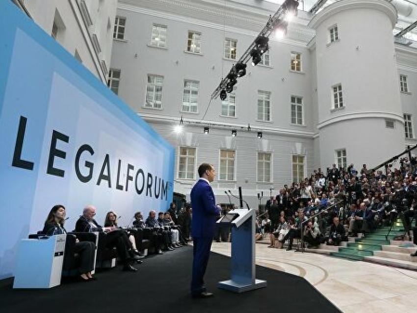 Петербургский международный юридический форум 9 ½: Законы короновируса пройдет в онлайн режиме
