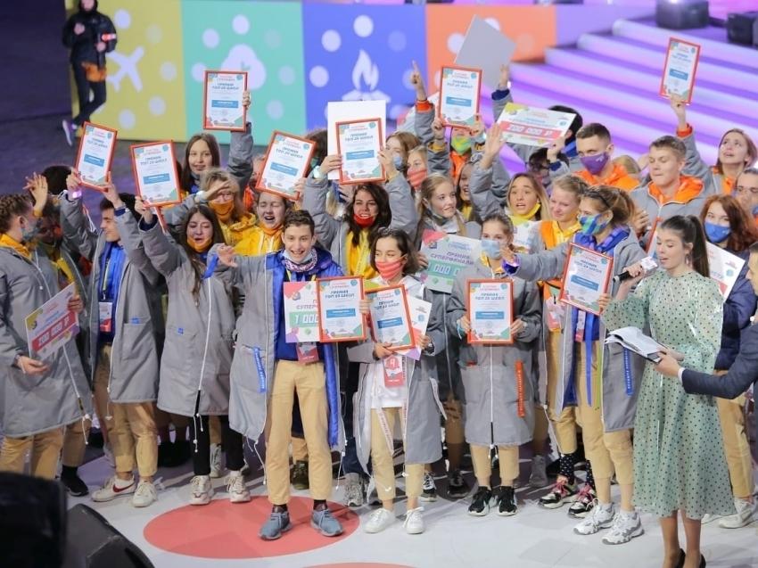 Юные забайкальцы прошли в финал «Большой перемены»
