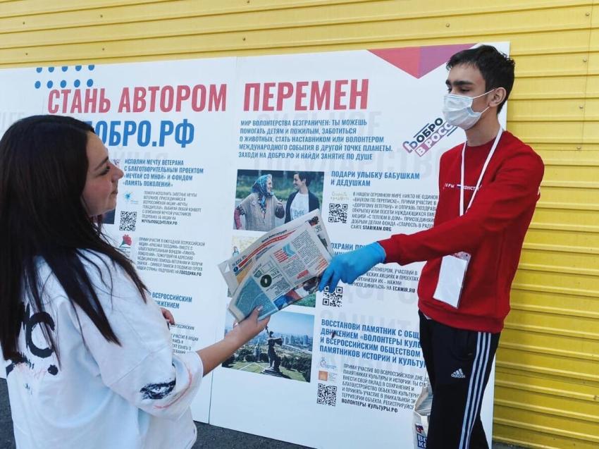 О поправках в Конституцию расскажут волонтёры Забайкалья