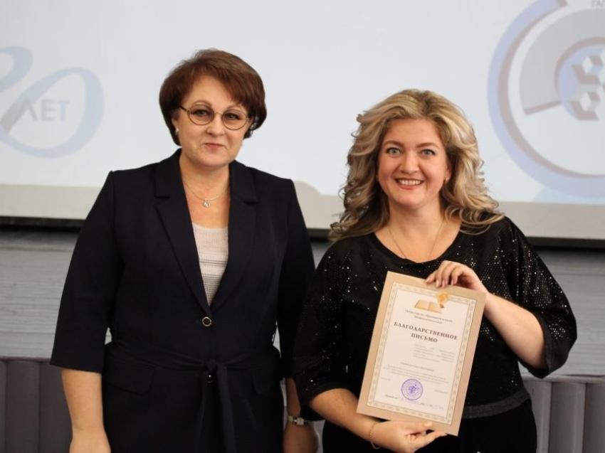 В Забайкалье вручены ведомственные награды преподавателям Читинского педагогического колледжа