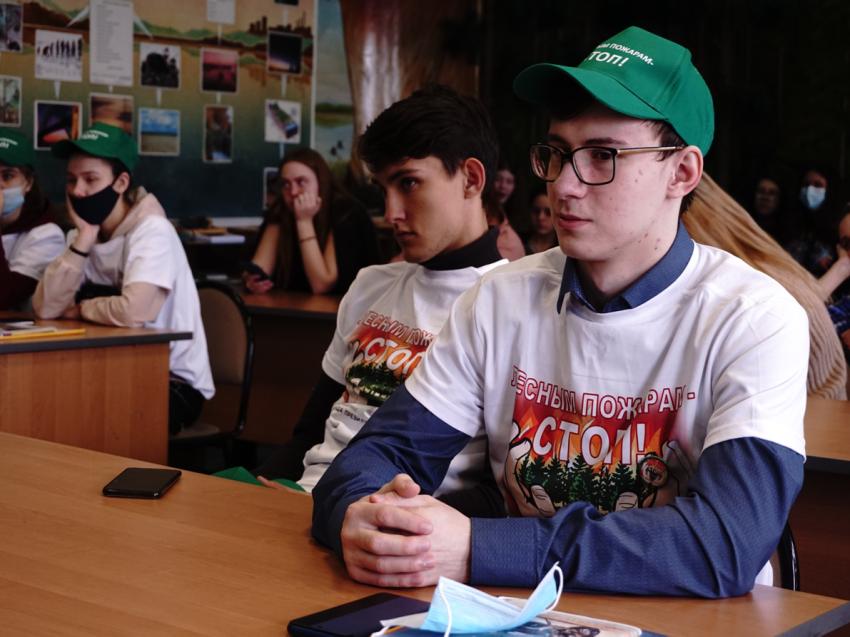 «Лесным пожарам стоп!»: Забайкальские волонтеры рассказали об итогах проекта