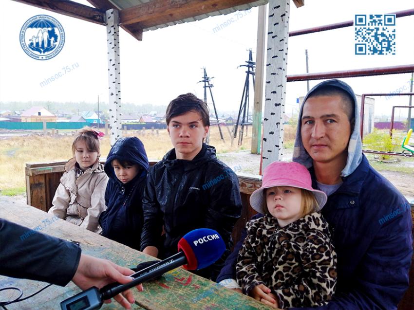 Забайкальские семьи получат первые выплаты на детей от трёх до семи лет до конца недели