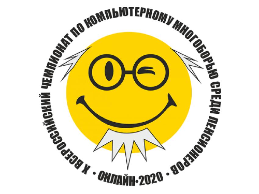 Определены победители соревнований по компьютерному многоборью среди пенсионеров Забайкалья