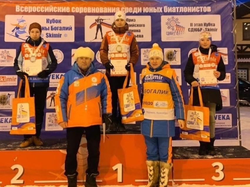 Школьница из Забайкалья выиграла золотую медаль в Санкт-Петербурге