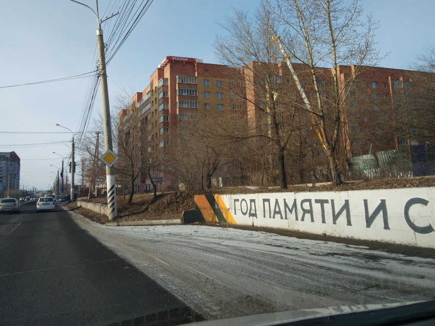 В Забайкалье завершили программу расселения из аварийного жилья 2020 года