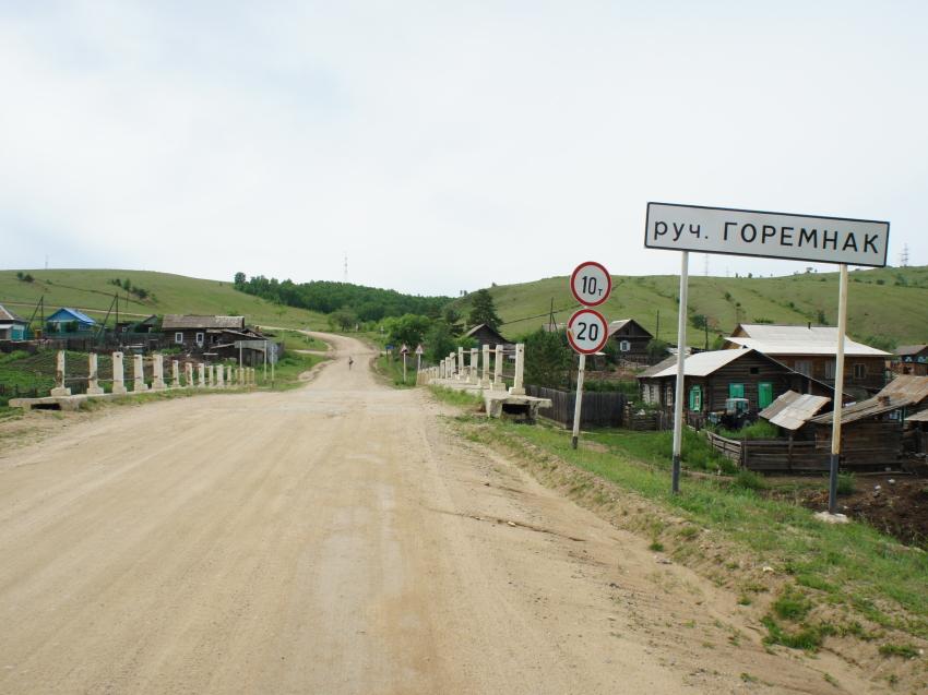 Бюджет-2021: В Забайкалье капитально отремонтируют дорогу возле одного из старейших сёл региона
