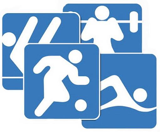 Отдел культуры, спорта и молодежной политики