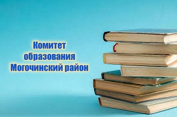 Комитет Образования