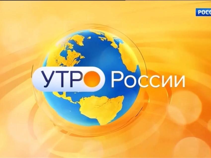 Бизнес-защитник Забайкалья стала гостем передачи «Утро России - Чита»
