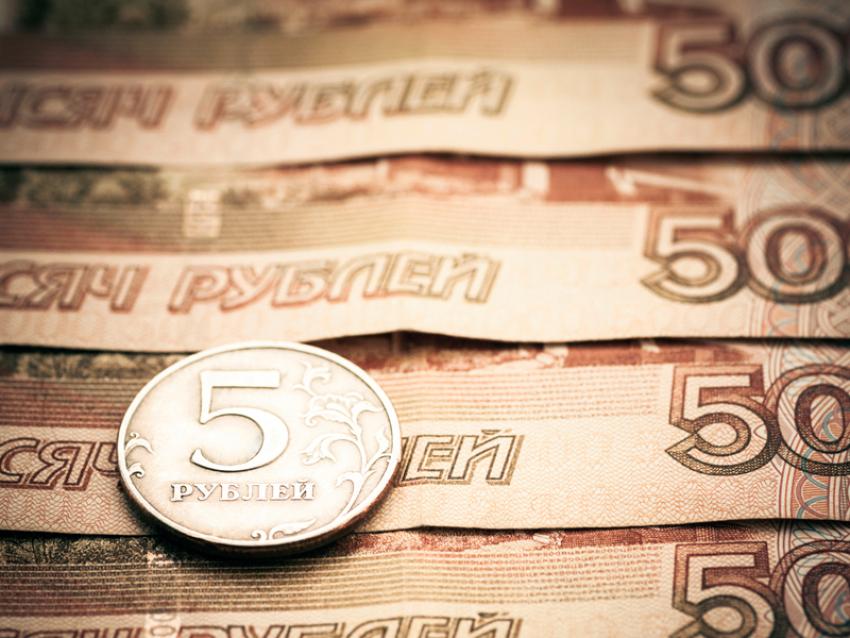 2,9 миллиарда рублей выделено Забайкальскому краю из федерального бюджета
