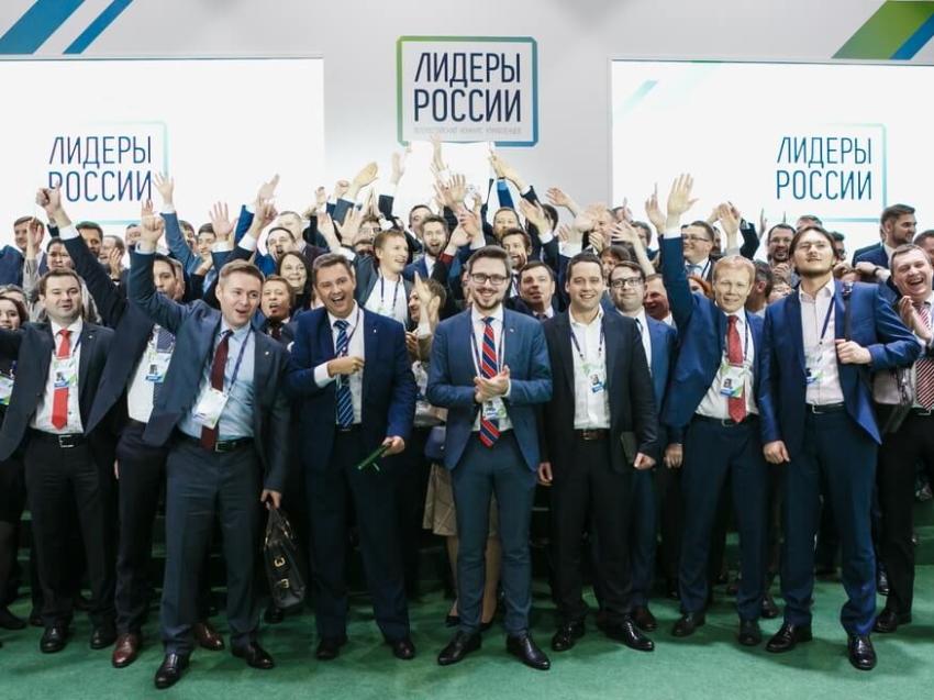 Более 540 забайкальцев подали заявки на конкурс «Лидеры России 2020»
