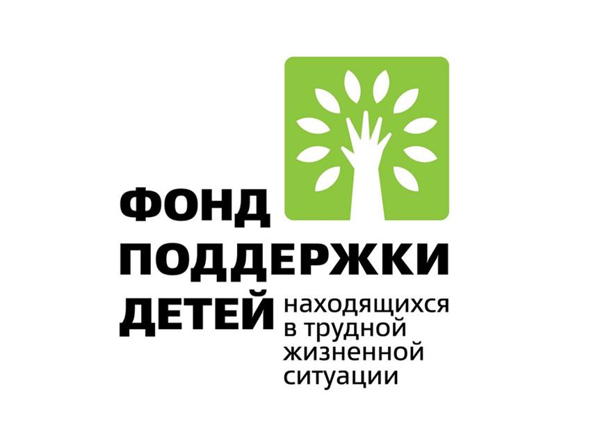 Забайкальский проект «PROffessional skills» получил грант