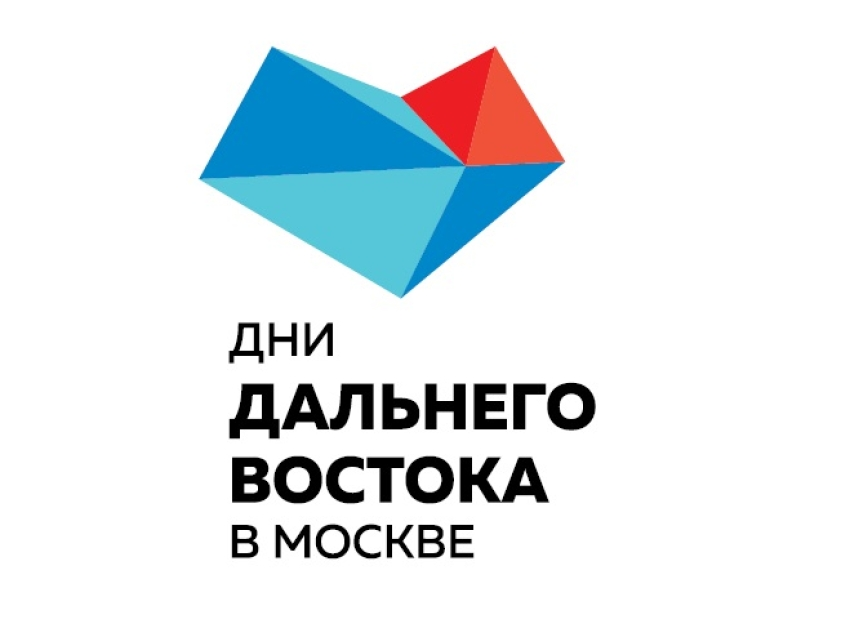 За три дня более 27 тысяч москвичей и гостей столицы посетили фестиваль Дальнего Востока