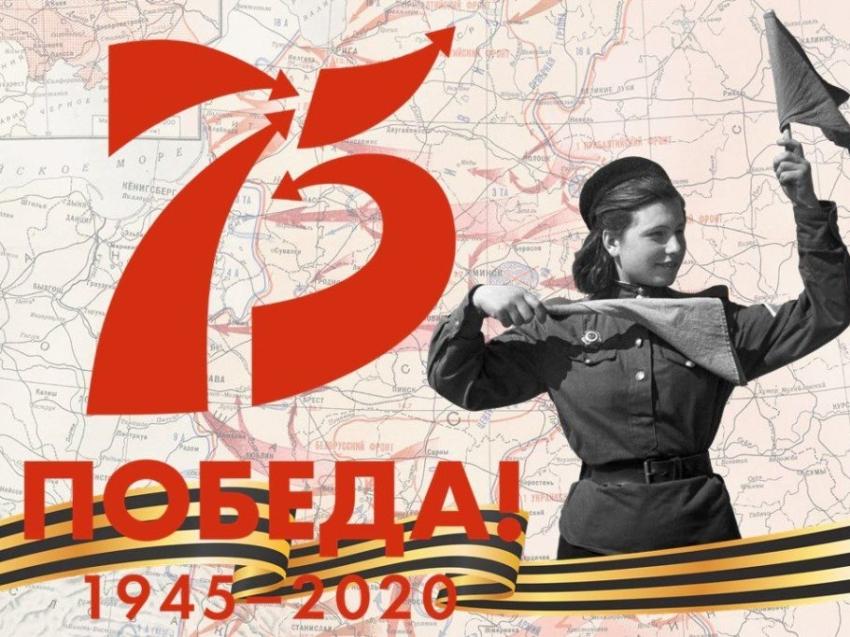 Адресная помощь ко Дню Победы будет оказана старшему поколению