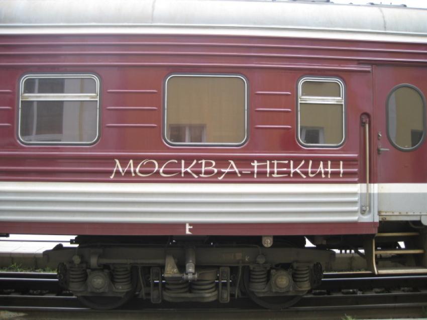 Поезд Пекин – Москва пересек государственную границу без пассажиров