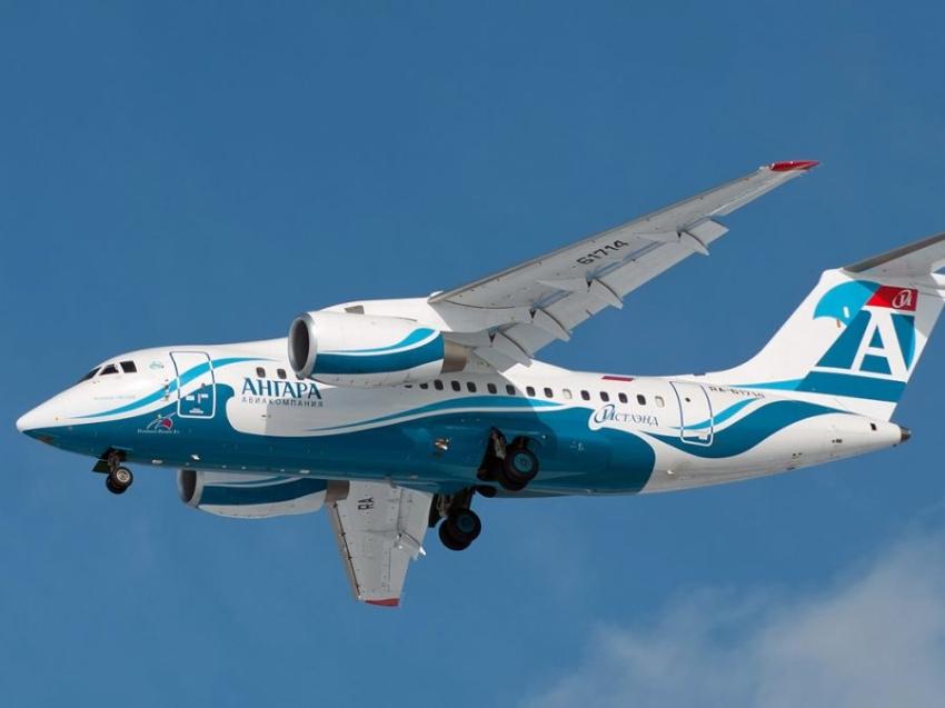 Авиакомпания «Ангара» запускает новый рейс по маршруту Иркутск-Чита-Хабаровск