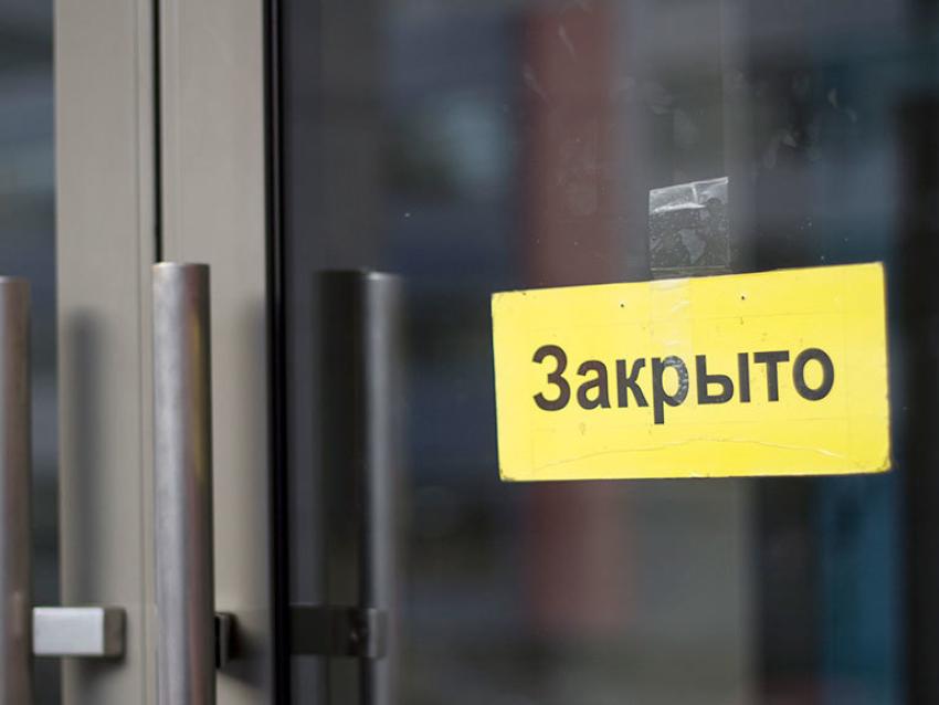 Организации общественного питания должны быть закрыты в Забайкалье с 28 марта