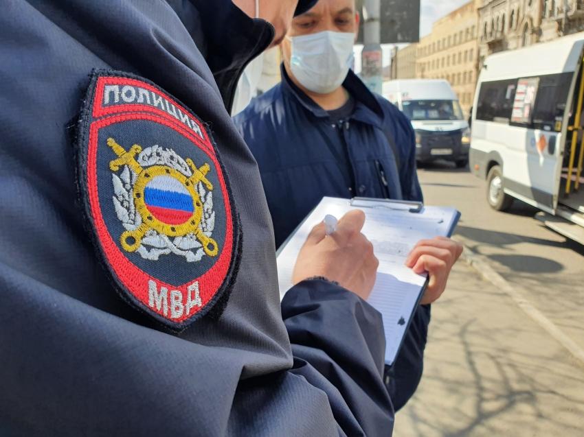 В Забайкалье составили более тысячи материалов за нарушение режима самоизоляции