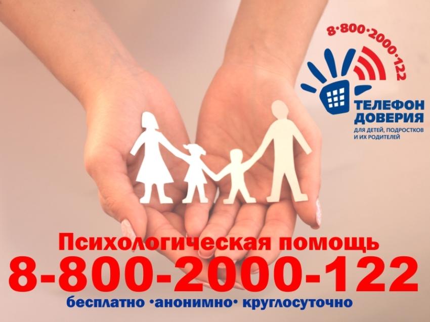 Официальный портал Забайкальского края | Минсоц Забайкалья: на ...