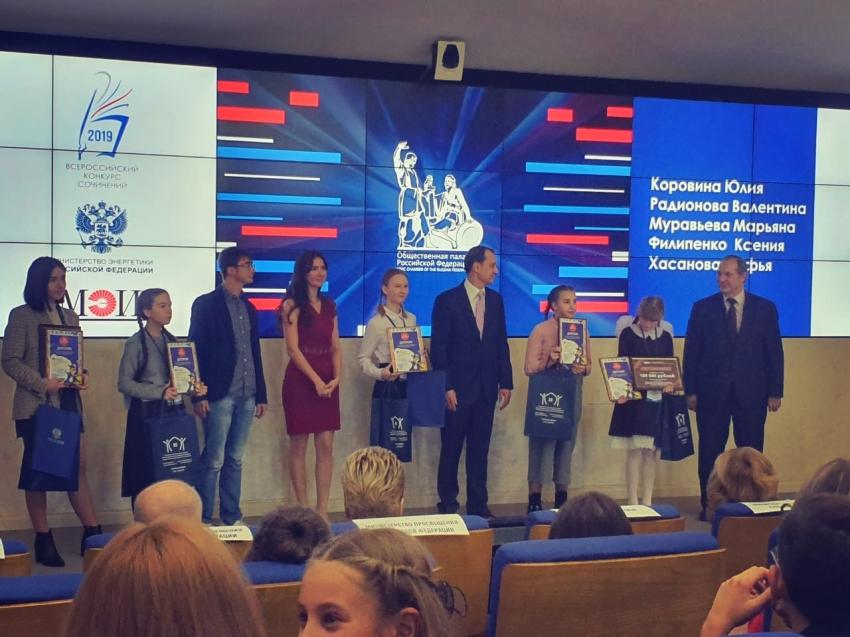Стартовал приём заявок на региональный этап Всероссийского конкурса #ВместеЯрче-2020