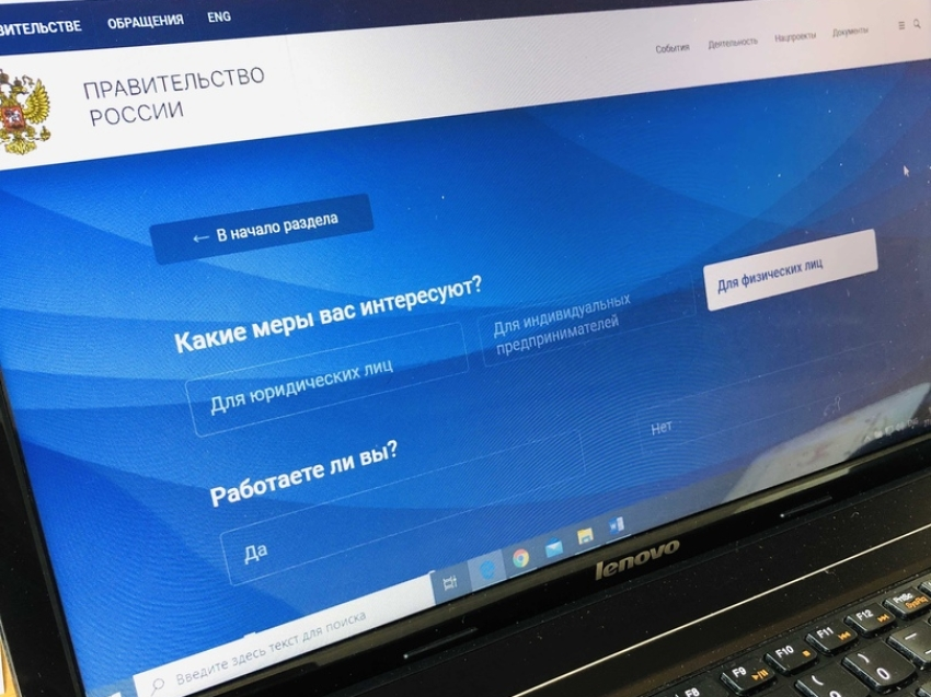 Всё онлайн: какие услуги можно получить через государственные сервисы