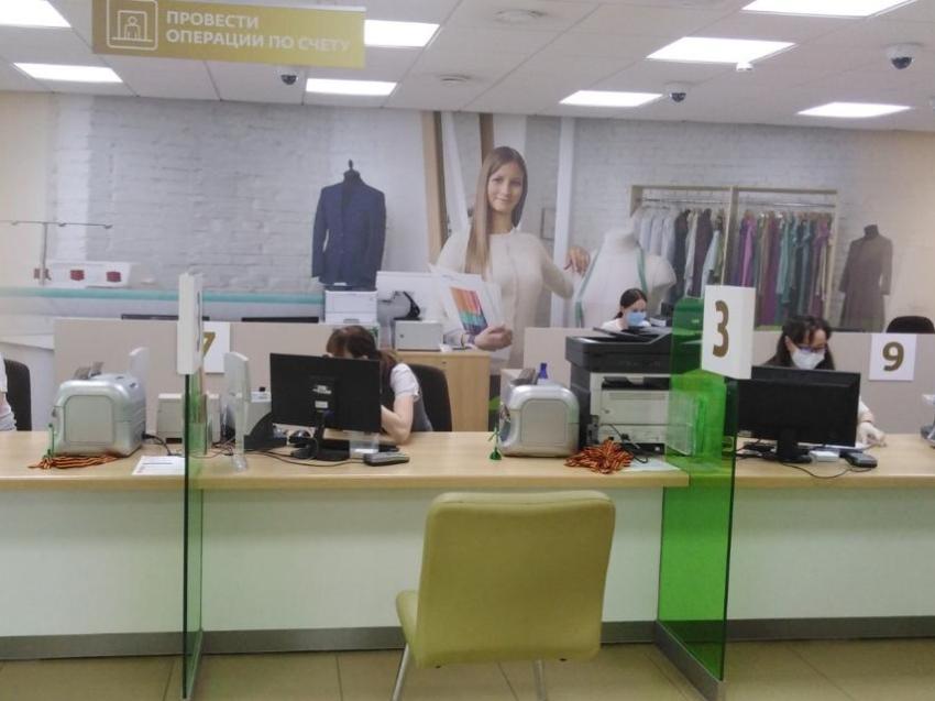 С 1 июня банки Забайкалья для пострадавшего от пандемии бизнеса начали выдачу кредитов «Господдержка 2%»