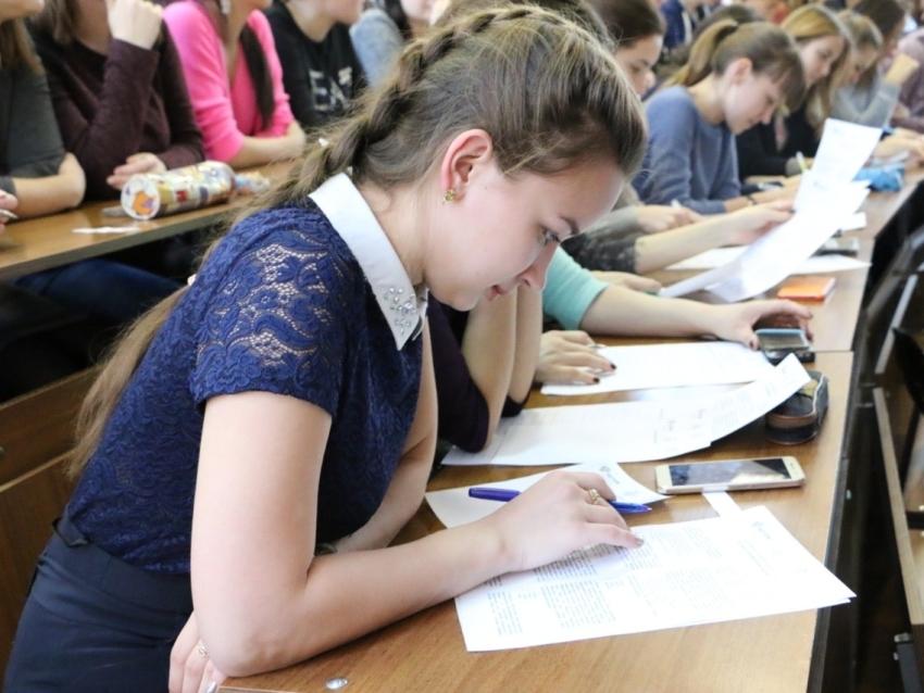 Абитуриенты могут поступить в высшие учебные заведения через «Госуслуги»