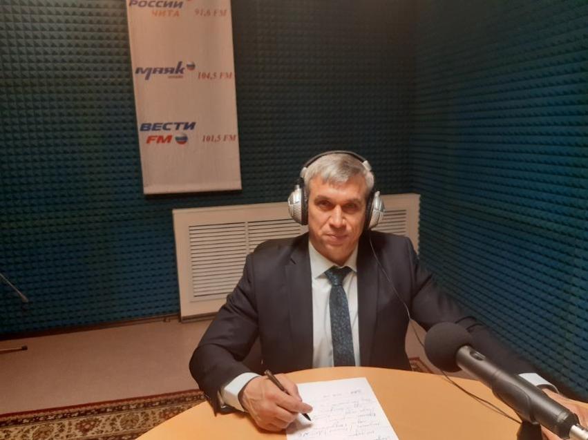 Михаил Заиченко ответил на вопросы забайкальцев в программе «Тема дня» на радио России «Чита»