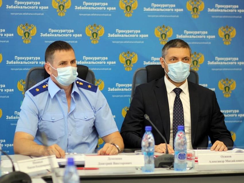 Александр Осипов: Ряд вопросов по социально-экономическому развитию Забайкалья следует решать совместно с краевой прокуратурой