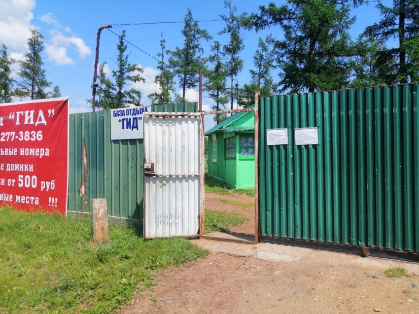 Минэконом Забайкалья проверяет соблюдение мер безопасности базами отдыха на Арахлее