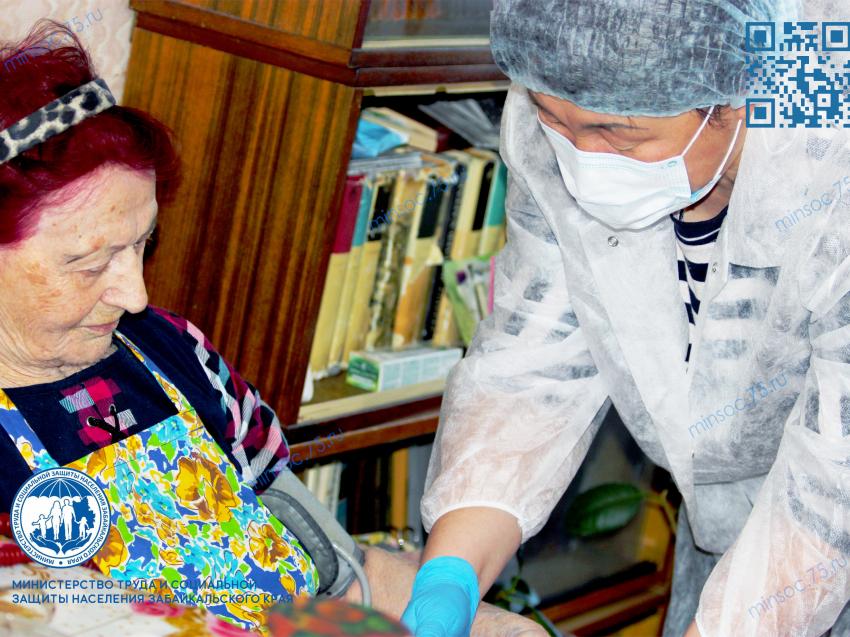 Соцработники Забайкалья получат более 100 миллионов рублей стимулирующих выплат